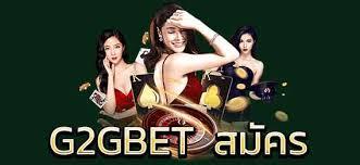 g2gbet เว็บเล่นสล็อต